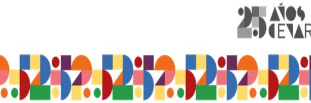El Centro Nacional de las Artes celebra su 25 aniversario