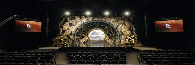 La Academia Metropolitana de Teatro anuncia la convocatoria para el Premio CDMX
